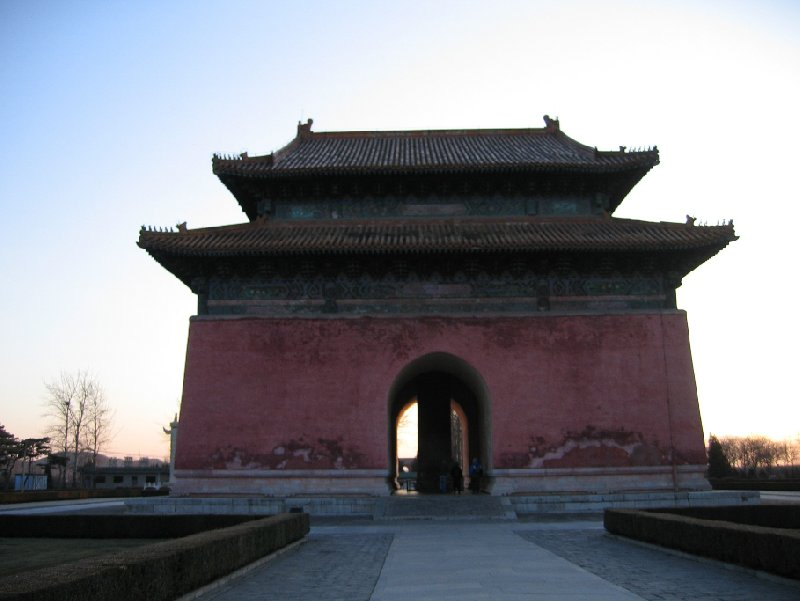 Things to do in Beijing China Vacation Experience