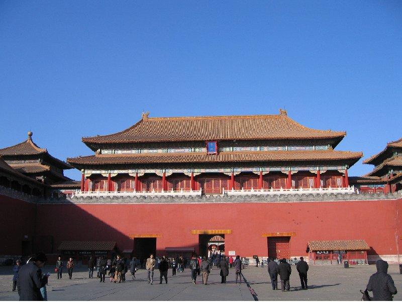 Photo Beijing and the Forbidden City visiting