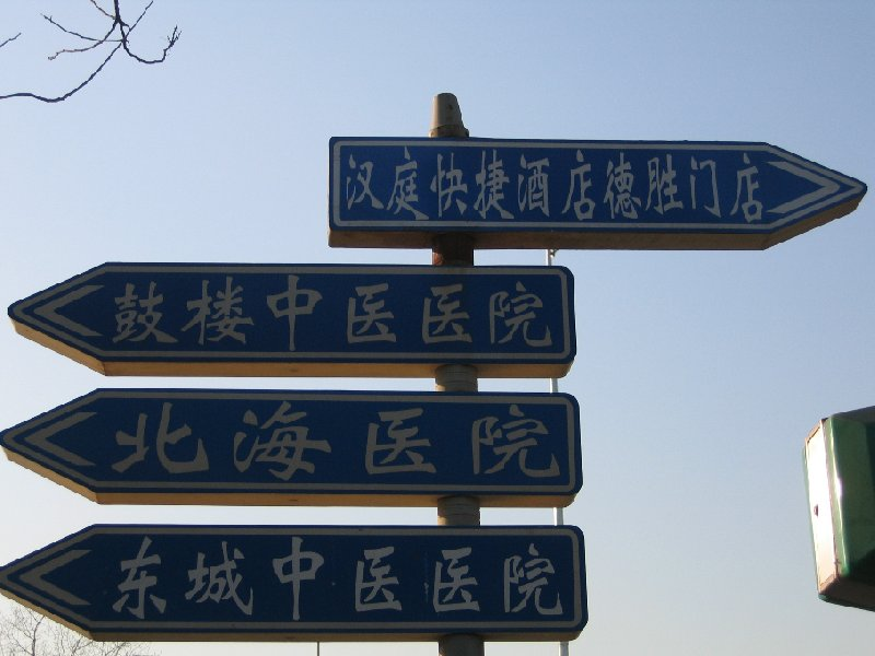 Things to do in Beijing China Travel Adventure