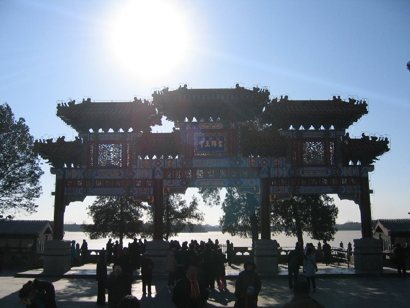 Photo Beijing and the Forbidden City explore