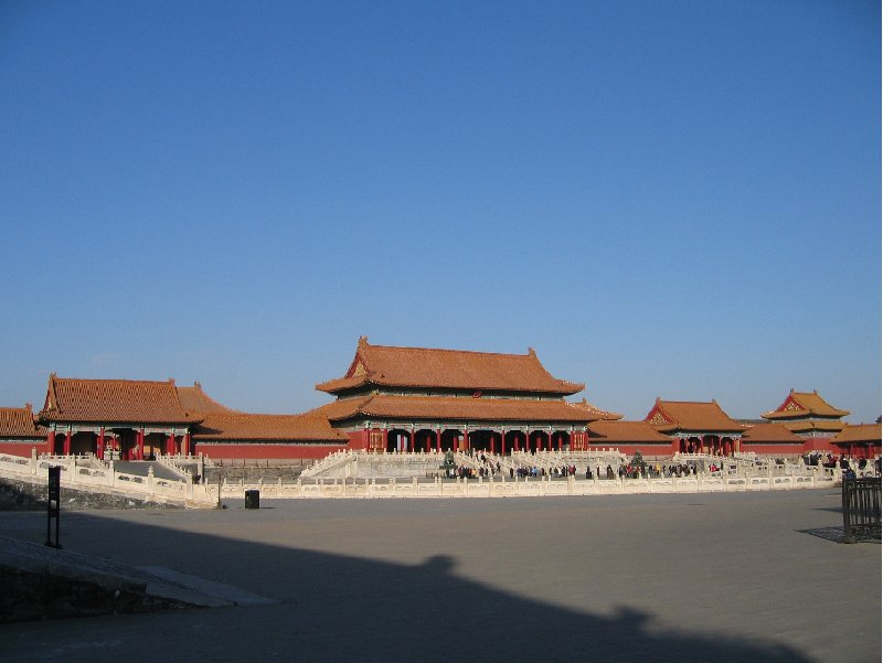 Photo Beijing and the Forbidden City Chinese