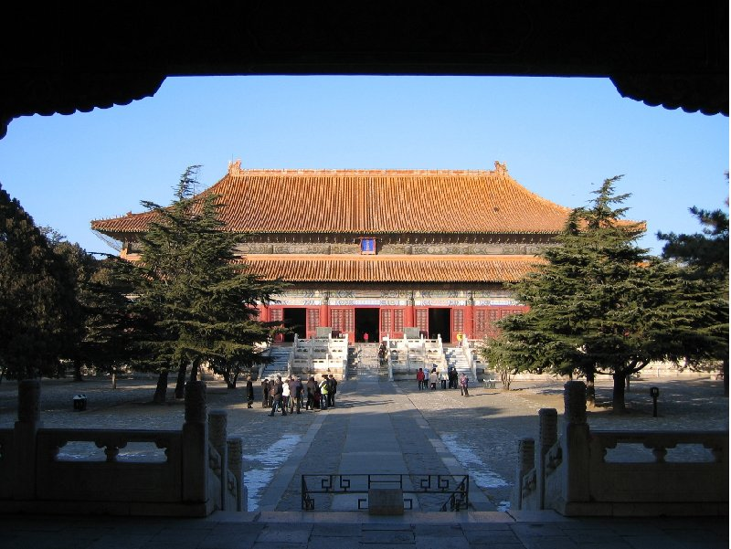 Photo Beijing and the Forbidden City Empire