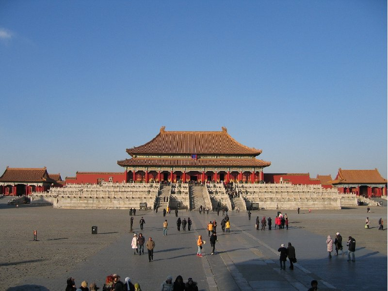 Photo Beijing and the Forbidden City several