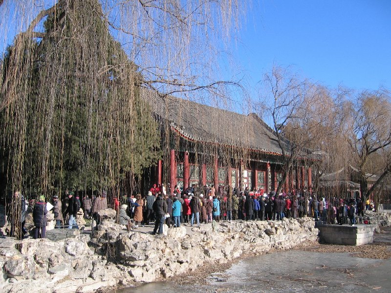 Photo Beijing and the Forbidden City Jingshan