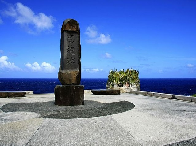 Northern Mariana Islands Saipan Holiday Review