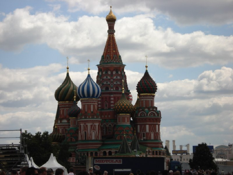 Moscow Russia Vacation Adventure
