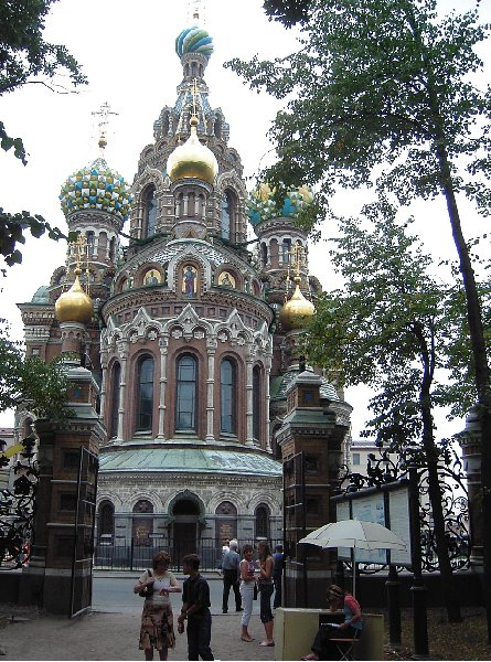 2 Day Stay in St Petersburg Russia Photographs