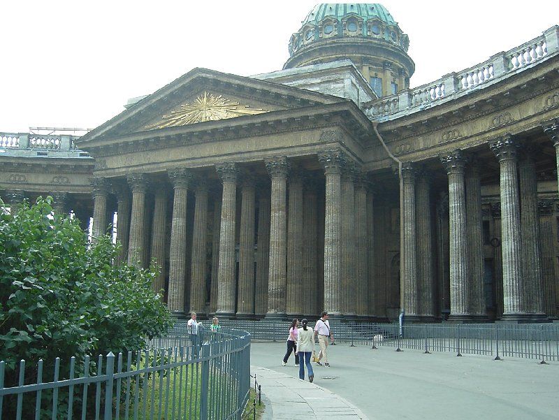 2 Day Stay in St Petersburg Russia Album Photographs