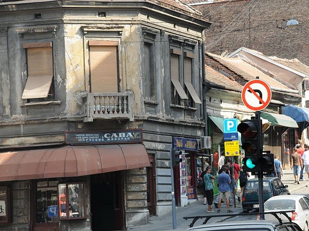 Photo Things to do in Belgrade entertainment