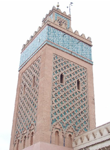 Marrakesh Morocco Travel Album