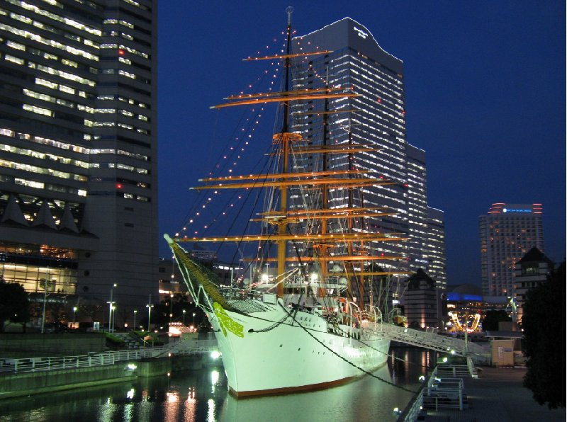 Photo Yokohama City Guide located