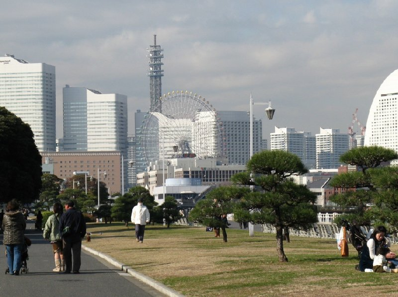 Photo Yokohama City Guide commercial