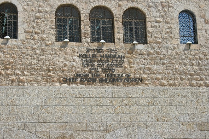 Walking tours in Jerusalem Israel Photo Sharing