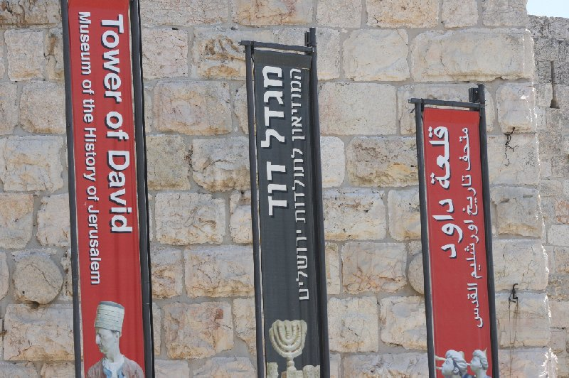 Walking tours in Jerusalem Israel Travel Gallery