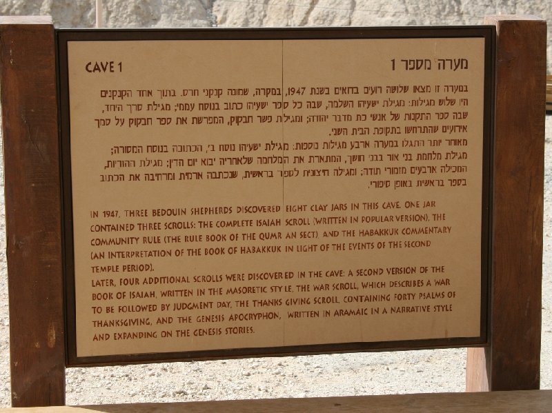 Photo Qumran Caves Israel Engedi