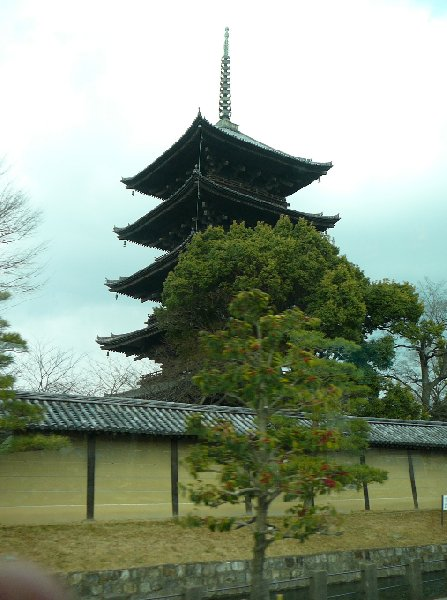 Kyoto Japan Holiday Review