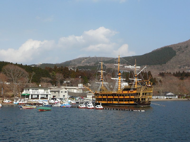Photo Lake Ashi Cruise Hakone itself