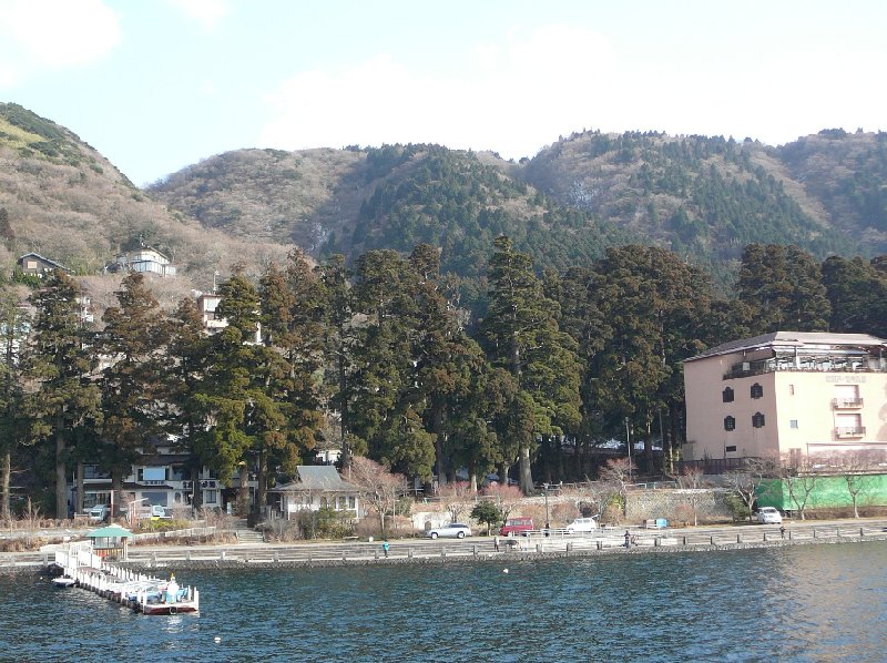 Lake Ashi Cruise Hakone Japan Trip Photo