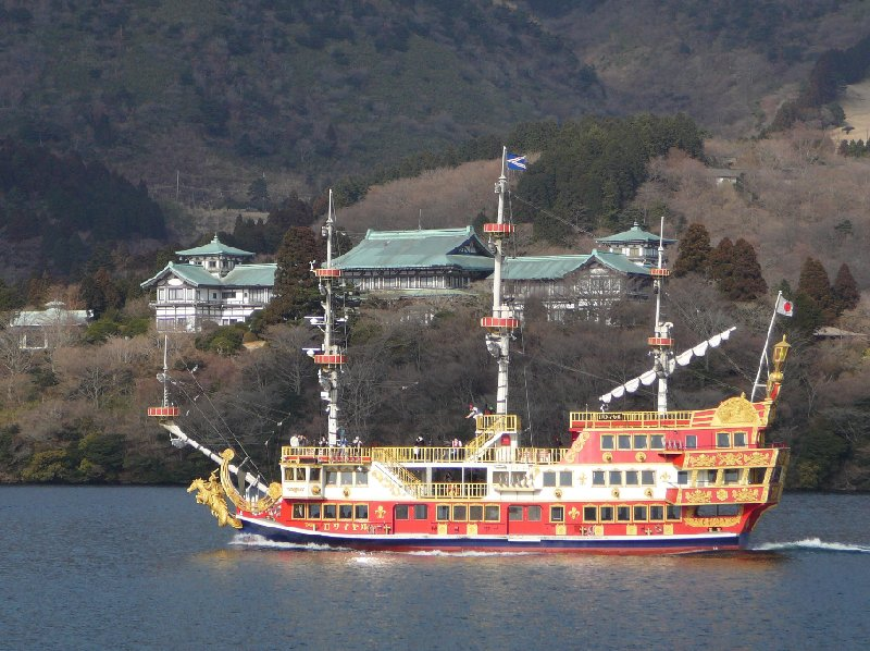 Photo Lake Ashi Cruise Hakone center