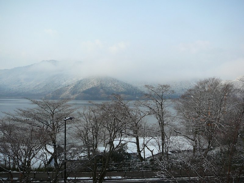 Photo Lake Ashi Cruise Hakone southeastern