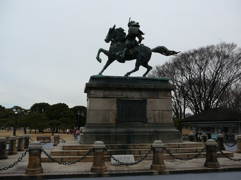 Photo Imperial Palace Tokyo Japan incredible