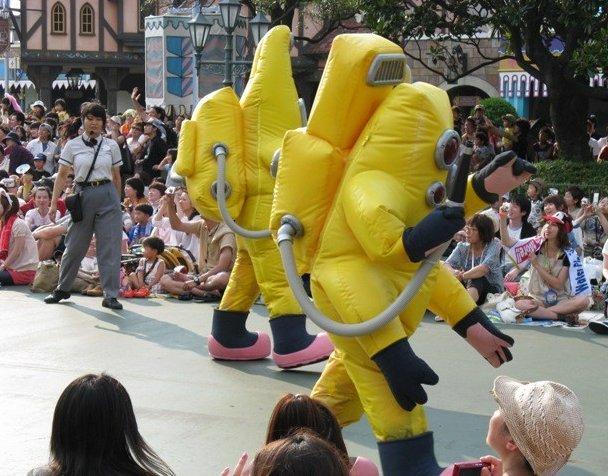 Photo Tokyo Disneyland photos surprise
