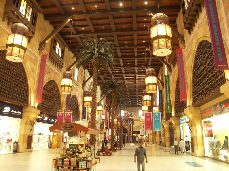 Photo Dubai Mall Pictures luxury