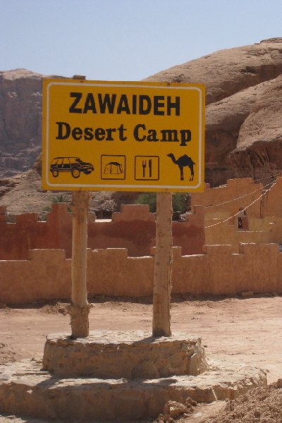 Photo Petra and Wadi Rum tours touristic