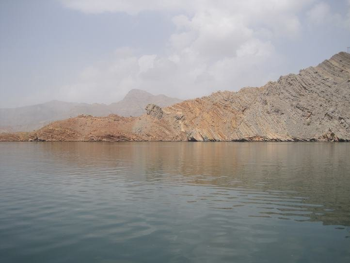 Photo Khasab Oman atmosphere