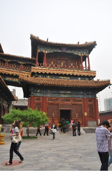 Things to do in Beijing China Vacation Picture