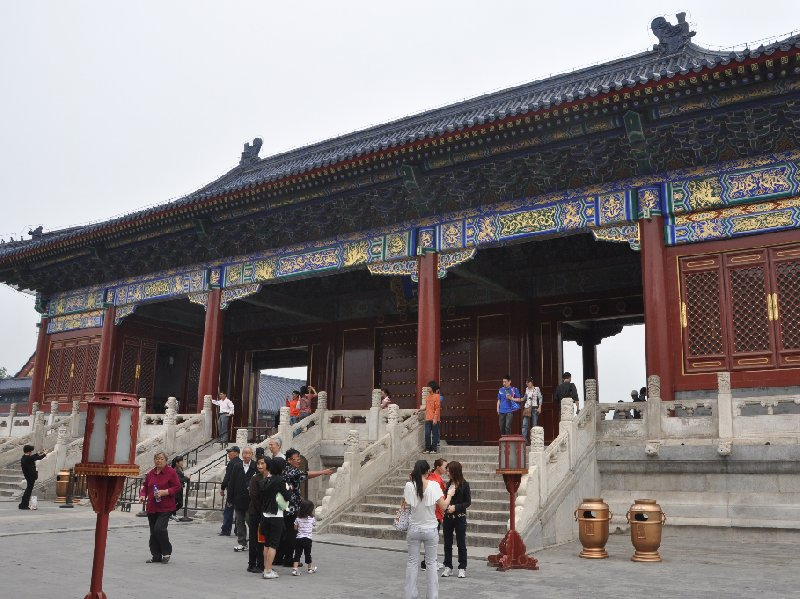 Beijing China Travel Album