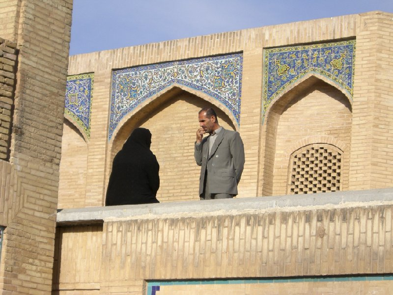 Travel to Iran Esfahan Blog Review