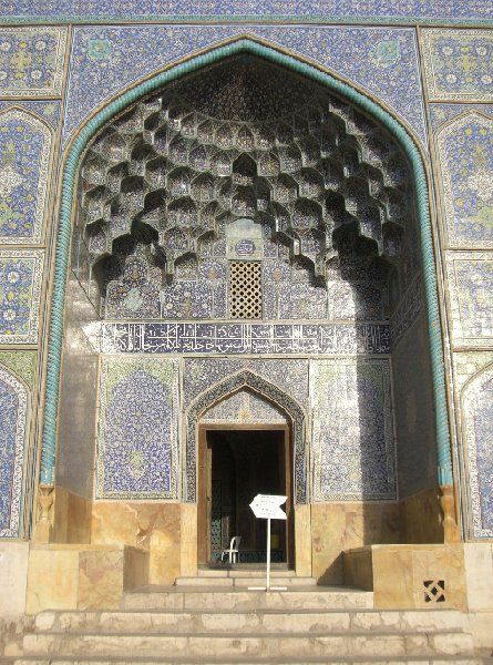 Travel to Iran Esfahan Vacation Guide