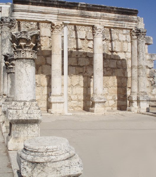 Capernaum Israel Trip Photo