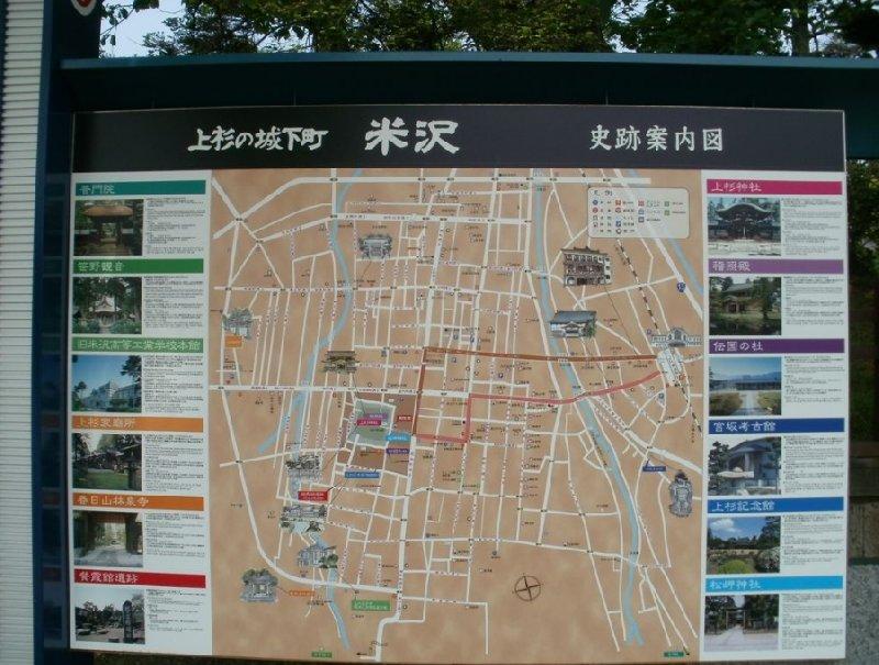 Photo Yonezawa city trip Japan Yamagata