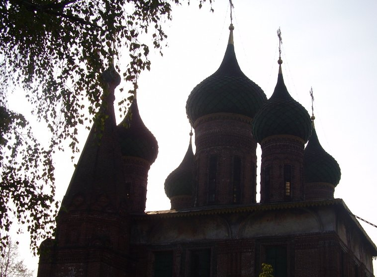 Yaroslavl Russia Holiday Pictures