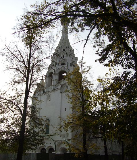 Yaroslavl Russia Sightseeing Tour Vacation Photos