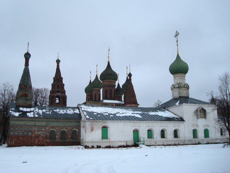 Yaroslavl Russia Sightseeing Tour Photographs