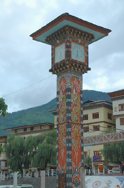 Photo Travel to Thimphu Bhutan travel