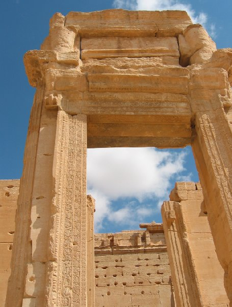 Palmyra Syria Travel Picture