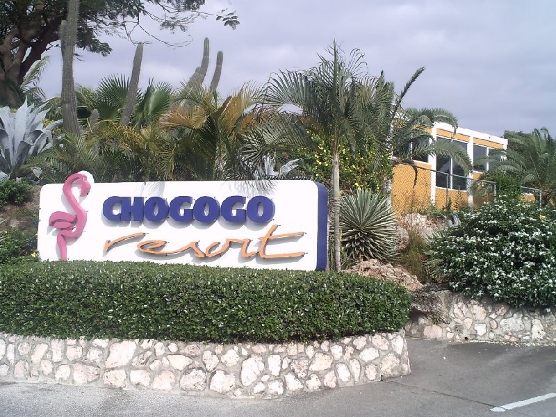 Chogogo Resort Curacao Jan Thiel Netherlands Antilles Photo Gallery