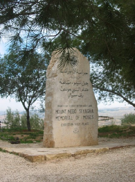 Mt Nebo Jordan Photo Gallery