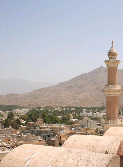 Family Holidays in Oman Nizwa Travel Package