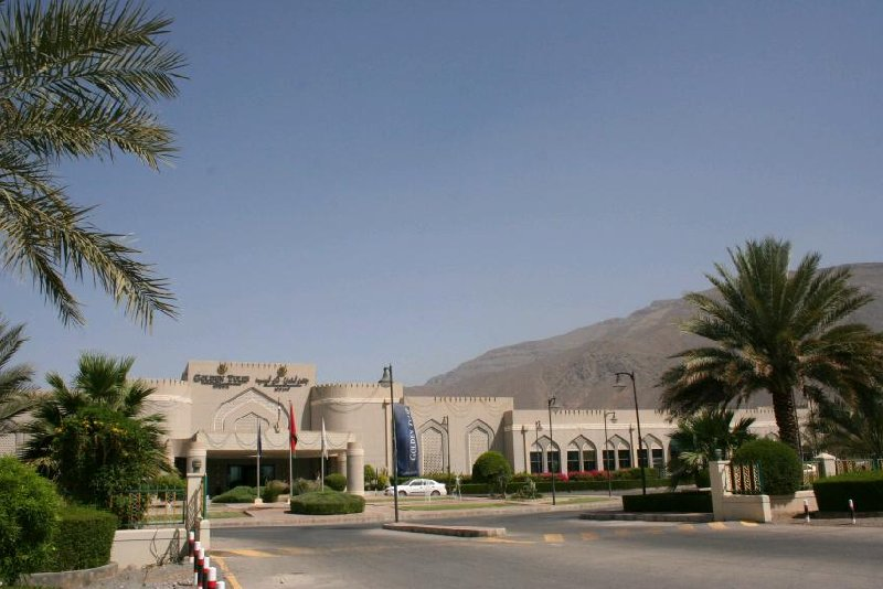 Nizwa Oman Blog Information