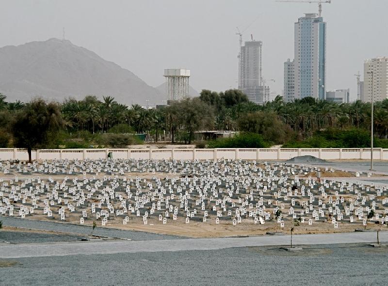 Fujairah United Arab Emirates Experience