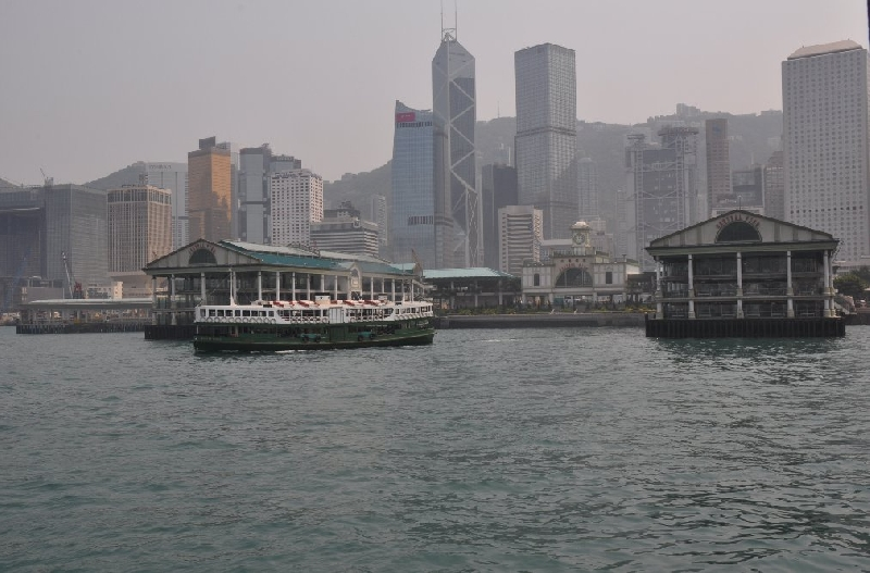 Hong Kong Island Review