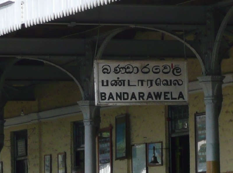 Bandarawela Sri Lanka by Train Photographs