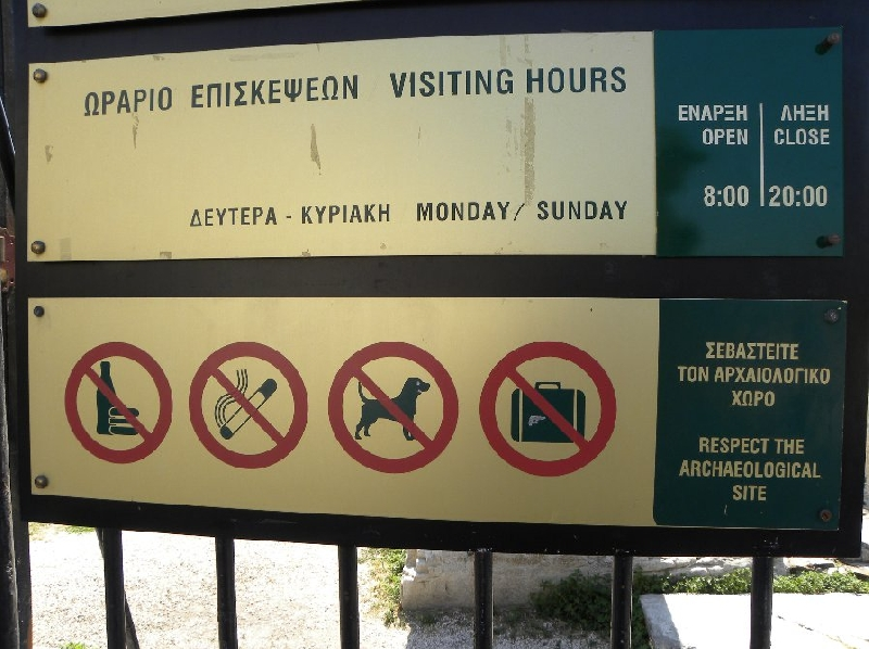 Holiday Athens Greece 2011 Trip Review