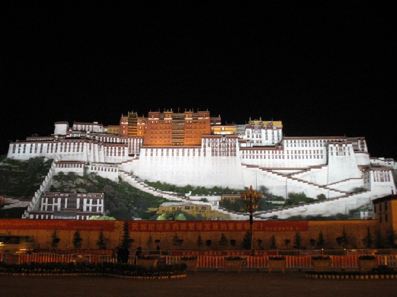 Journey to Tibet China Travel Photos