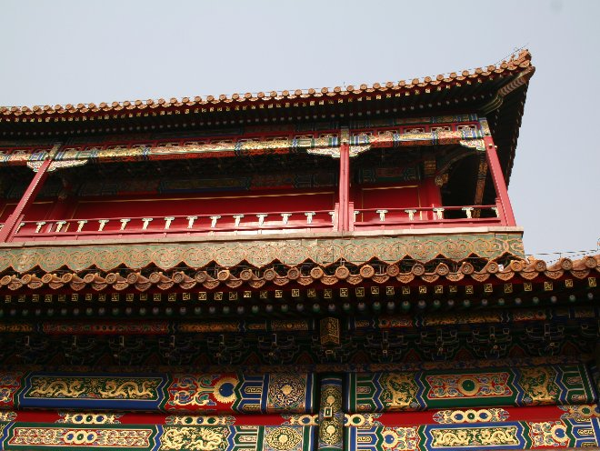 Things to do in Beijing China Vacation Information